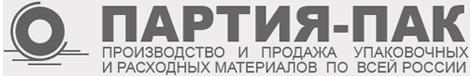 ПАРТИЯ-ПАК